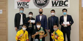 WBC มอบเงินเยียวยา!